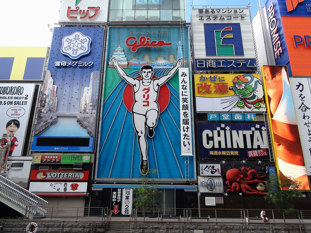 1024px-Neon_sign_of_Dotonbori_daytime