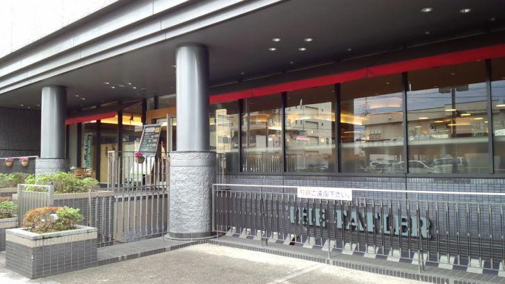 丹波口のリサーチパークにある「YAMAMOTO COFFEE」