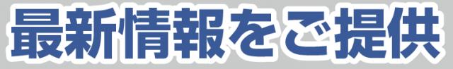2013-11-01_181832