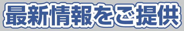2013-11-01_183438