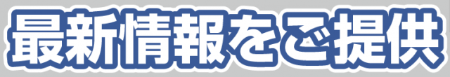 2013-11-01_190159