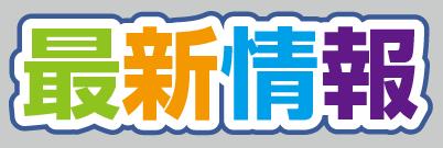 2013-11-01_191805