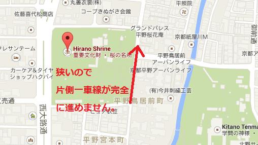 2014-01-01_162429