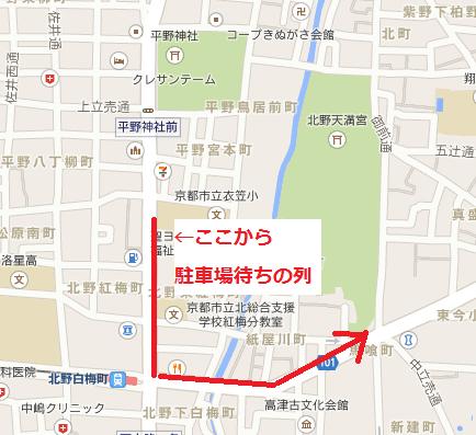 2014-01-01_165522