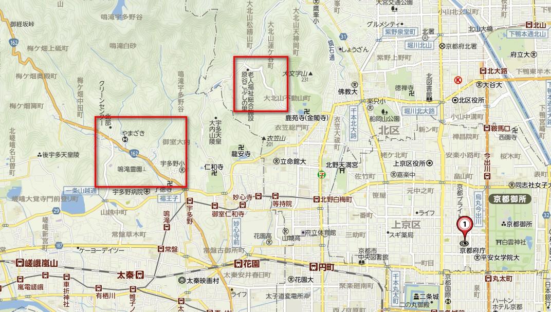 京都市北区の「原谷」と「鳴滝」