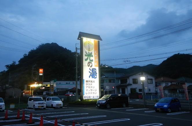 2014-05-03_222803