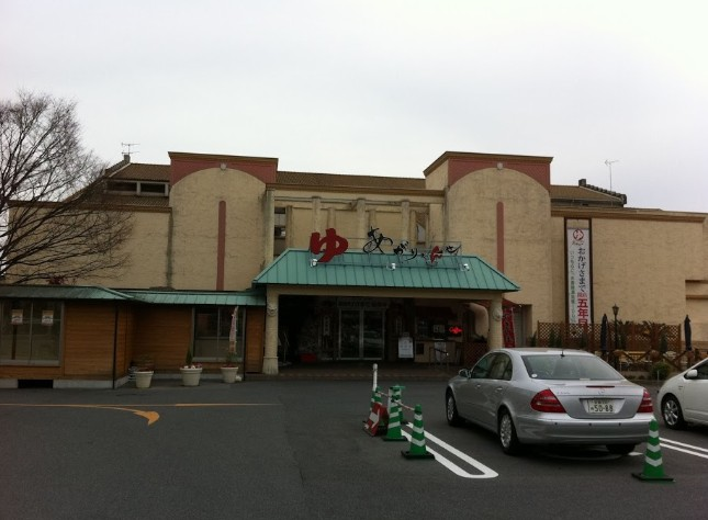 スパリゾート雄琴 あがりゃんせ(滋賀県大津市)年末年始の営業