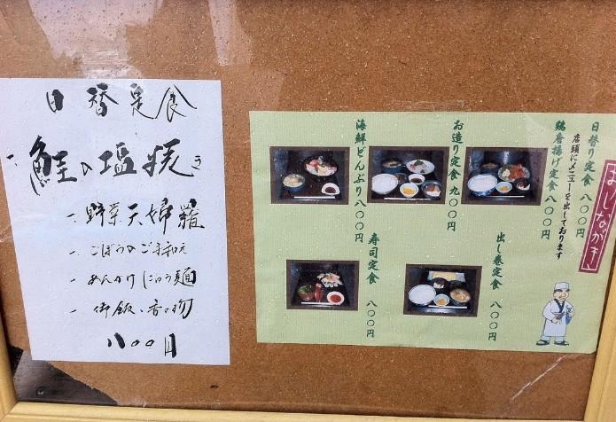 2014-05-17_134825