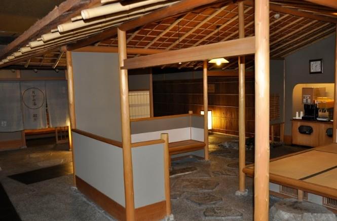 西村屋ホテル招月庭の大浴場の入り口