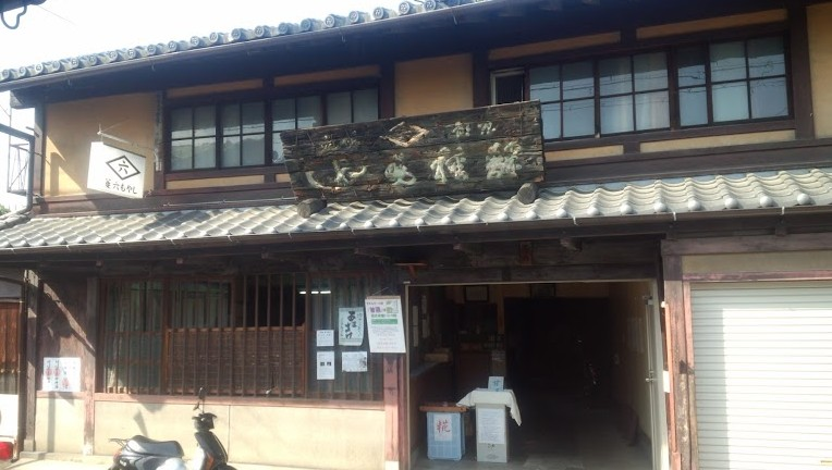 2014-05-19_172640