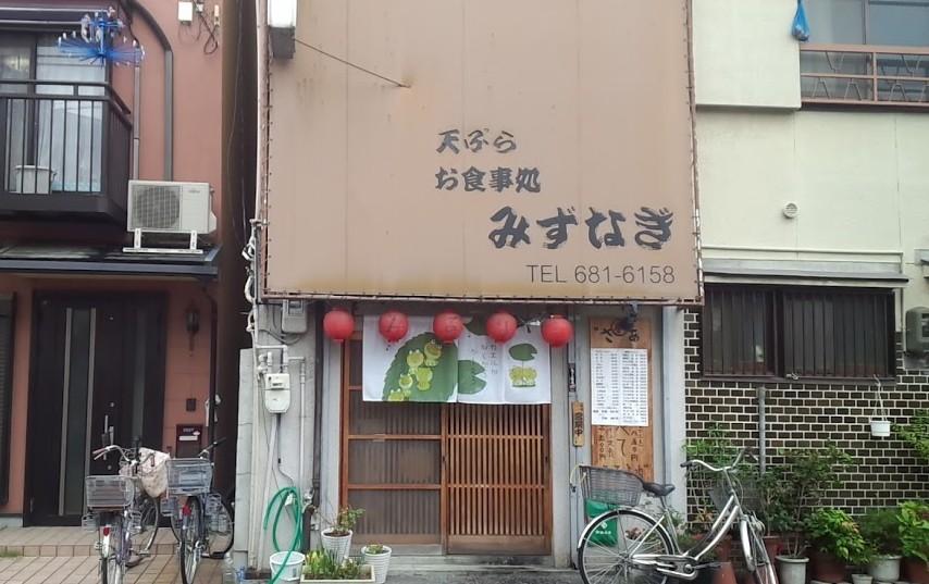 2014-07-27_153516