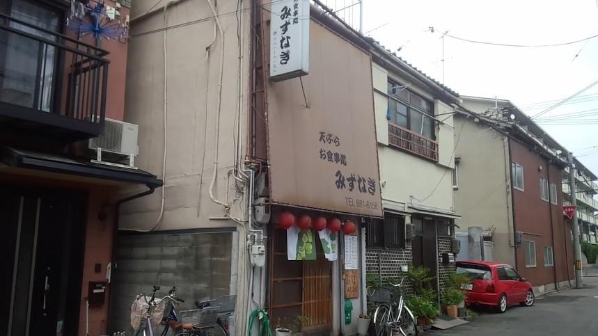 2014-07-27_160352