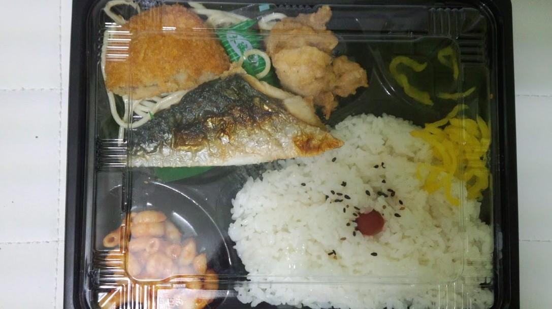 250円弁当 びっくり屋 今出川新町店 焼魚弁当