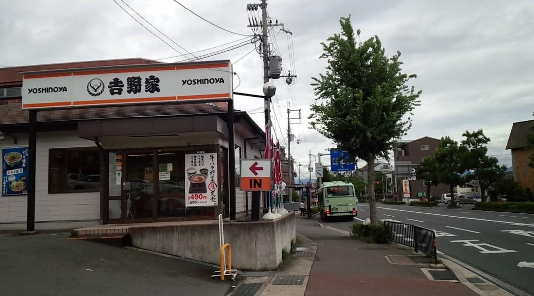 2014-08-04_215632