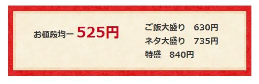 2014-08-13_205721