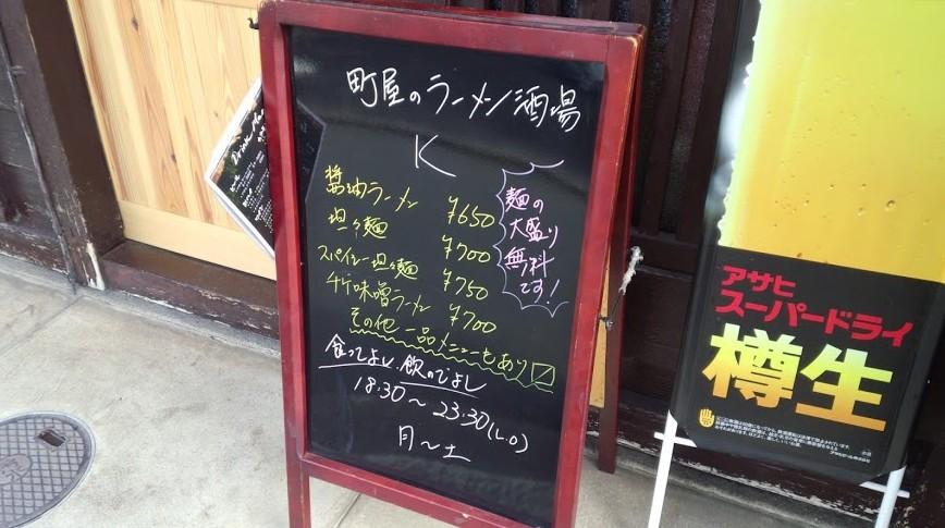 2014-11-08_161038