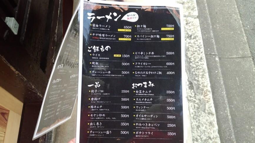 2014-11-08_161341