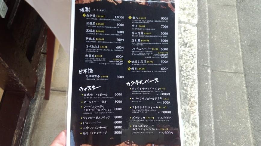 2014-11-08_161457