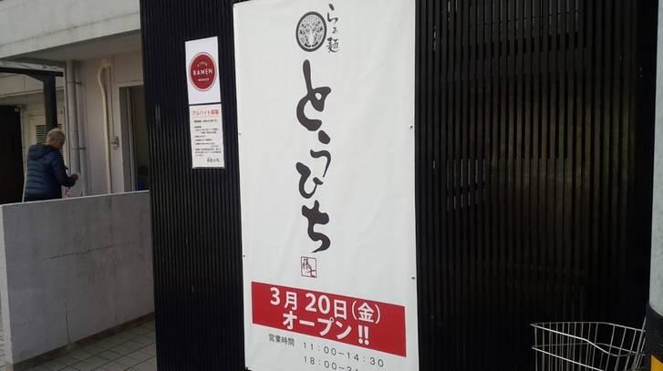 2015-03-05_031352