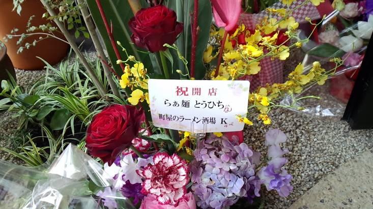 2015-03-20_142509