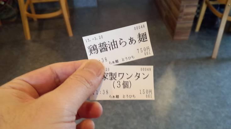 2015-03-20_143937