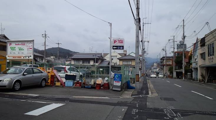 2015-03-20_150250