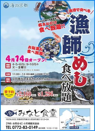 2015-04-14_233945