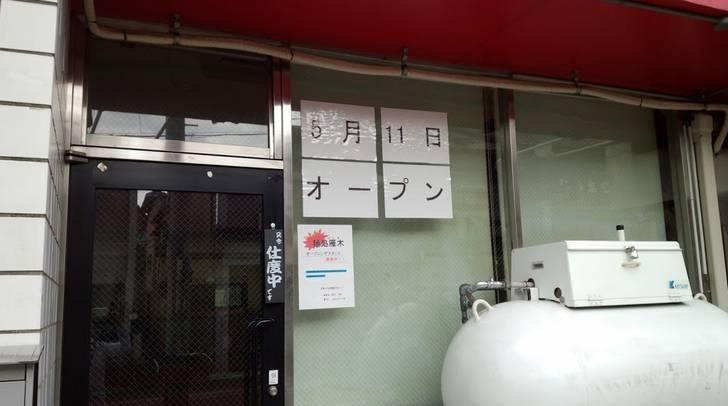 2015-05-03_103110