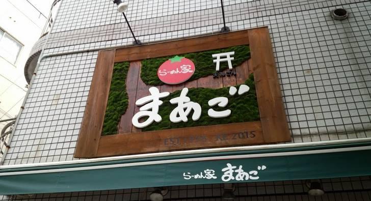 2015-05-03_104125