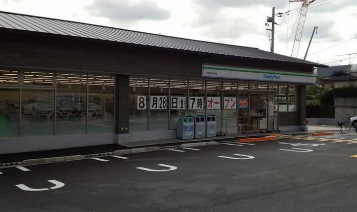 2015-08-25_154702
