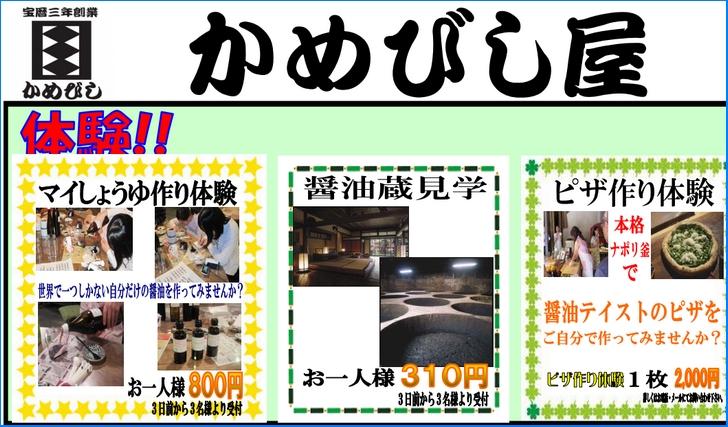 2015-12-12_120013