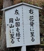 2016-01-05_000912