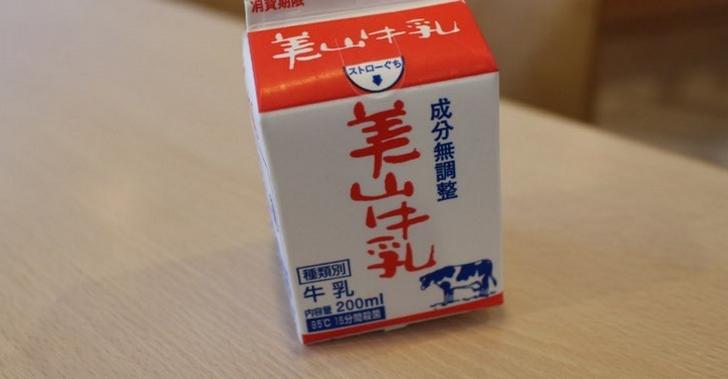 休憩所で飲む美山牛乳