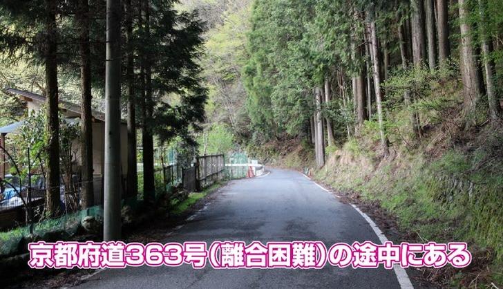 京都の地図に載らないカラフルな集落2