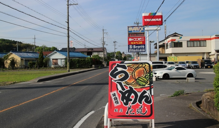 国道161号(西近江路)
