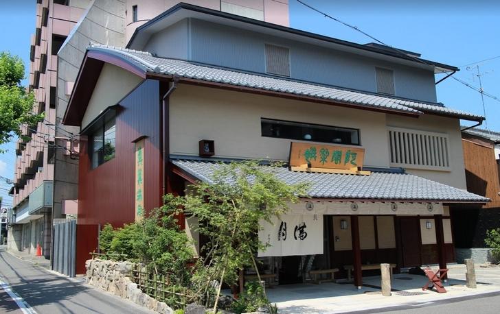 京菓子司 満月 金閣寺店 外観2