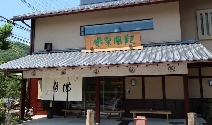 京菓子司 満月 金閣寺店 外観