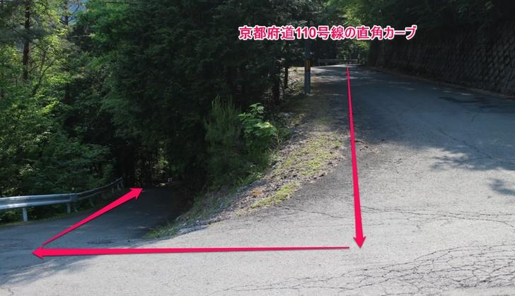 京都府道110号線の直角カーブ