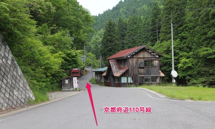 京都の「能見口橋」(のうみぐちはし)
