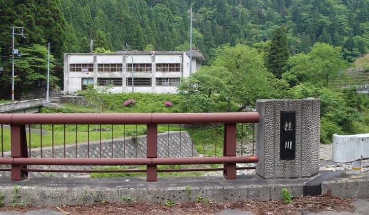 能見口橋1