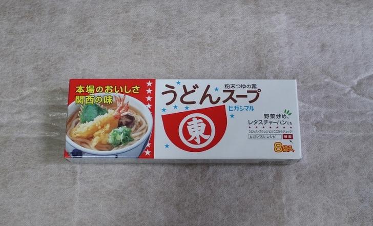 うどんスープ(ヒガシマル)