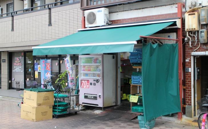250円弁当 元気や 五条川端店 外観