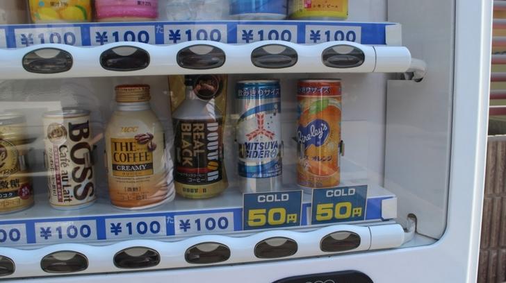 京都・格安自販機