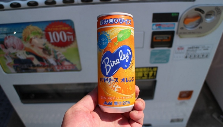 京都・格安自販機のジュース50円