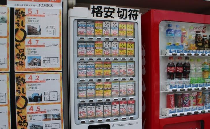 今出川駅の格安キップ自販機
