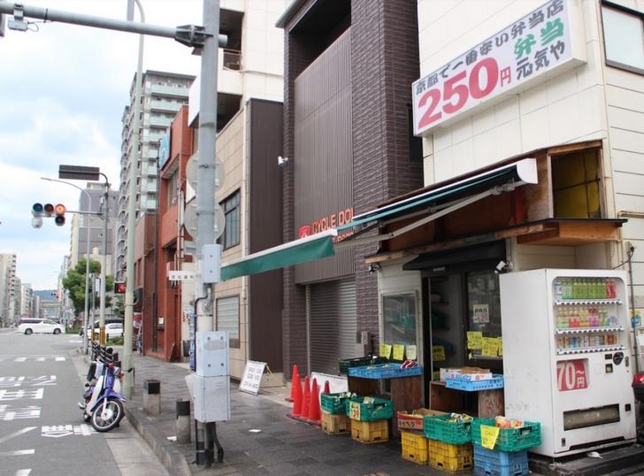 2016年6月時点の四条大宮店