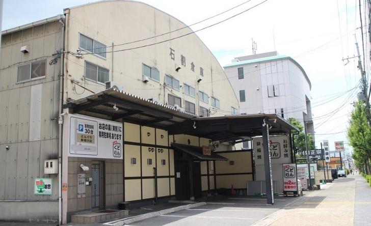 どんぐり新堀川店の全貌