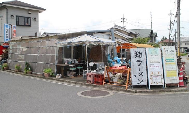 猪肉・鹿肉 梅本商店 外観1