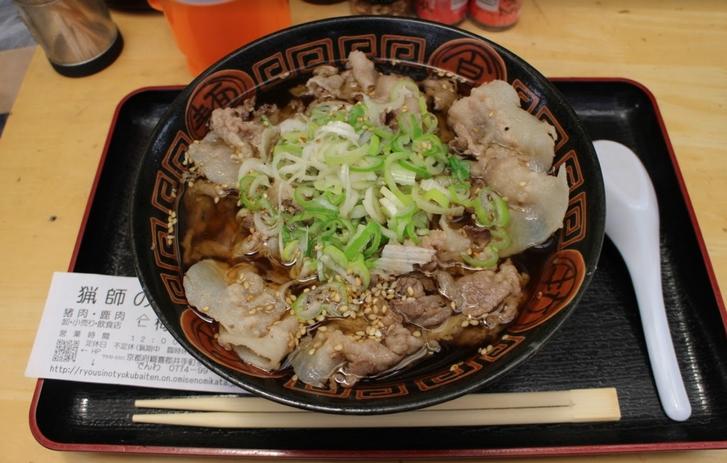 たっぷりと肉入りなのに300円(猪ラーメン)