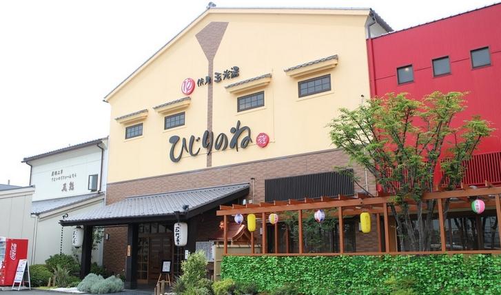 玉光湯ひじりのね 伏見店は名湯「亀山タートル温泉」を使っています